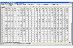 WAKUNI_HP_GIS03